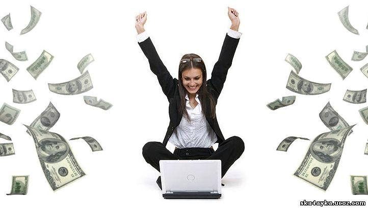 курсы, которые сделают вашу жизнь богаче!